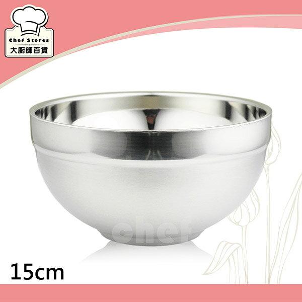 雅仕碗不鏽鋼隔熱碗雙層兒童碗15cm防燙無毒 尺寸~大廚師