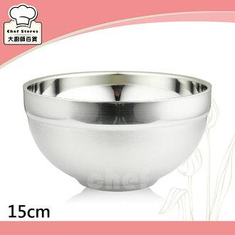 雅仕碗不鏽鋼隔熱碗雙層兒童碗15cm防燙無毒多種尺寸-大廚師百貨