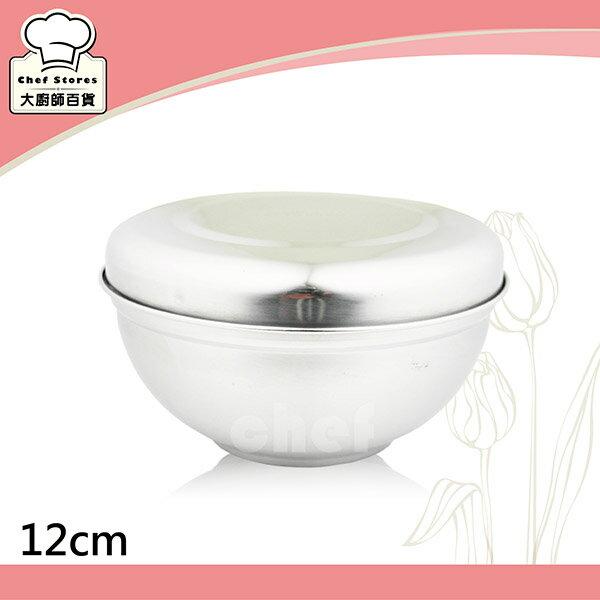 雅仕碗不鏽鋼隔熱碗雙層兒童碗附不鏽鋼蓋12cm防燙無毒 尺寸~大廚師