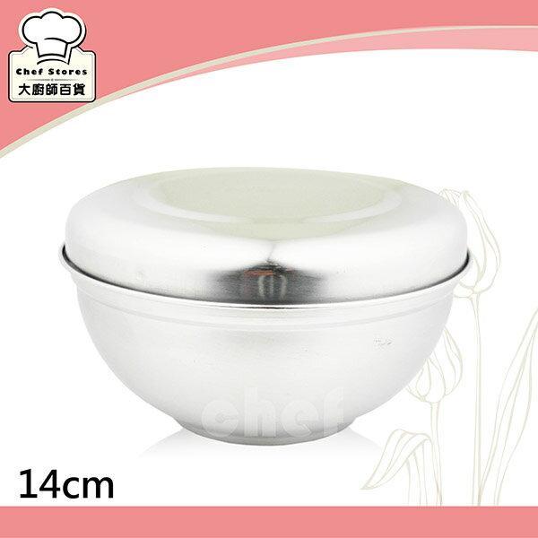雅仕碗不鏽鋼隔熱碗雙層兒童碗附不鏽鋼蓋14cm防燙無毒 尺寸~大廚師