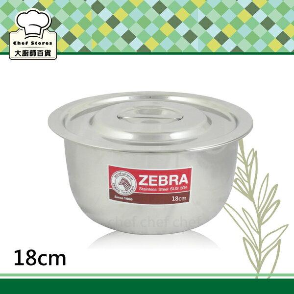 斑馬牌湯鍋印加不銹鋼調理鍋18cm內鍋平蓋設計-大廚師百貨