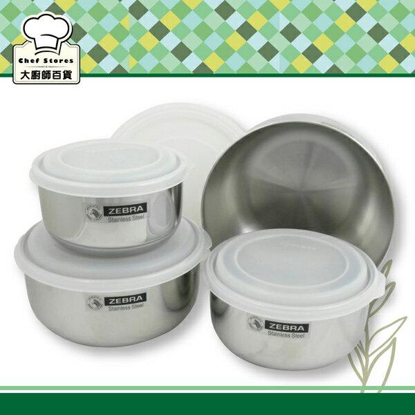 斑馬牌調理碗不銹鋼調理鍋4入湯鍋保鮮盒-大廚師百貨