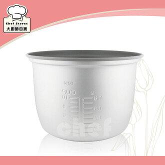 象印電子鍋型號NS-RNW18/NS-RNY18原廠專用內鍋B226-大廚師百貨