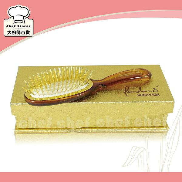 潘朵拉的美妝盒神奇黃金梳子(小)純24k金鍍金粗針毛髮梳更輕鬆-大廚師百貨