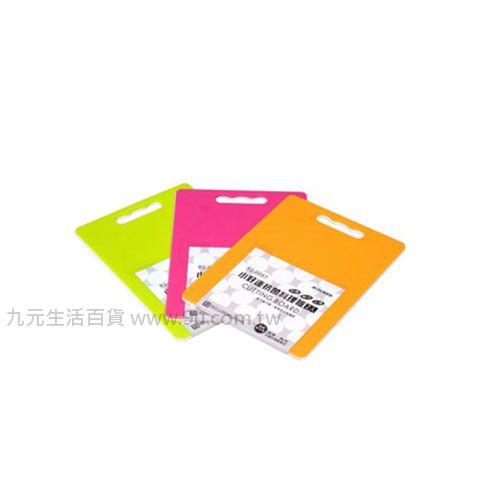 【九元生活百貨】聯府 P2-0097 小好運抗菌料理板(2入) 砧板 切菜板 P20097