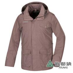 《歐都納 ATUNAS》男 Gore-tex 兩件式外套 『卡其』 G1562M