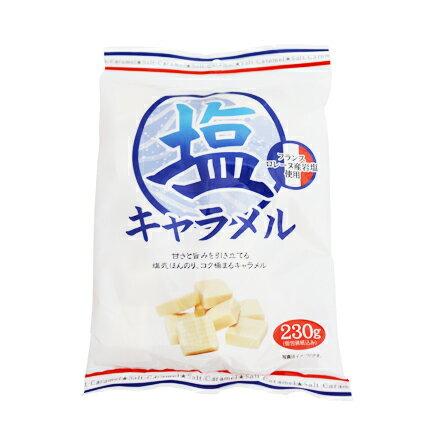 【敵富朗超巿】宮田製果 鹽味牛奶糖 230g 有效日期:2018.04.03