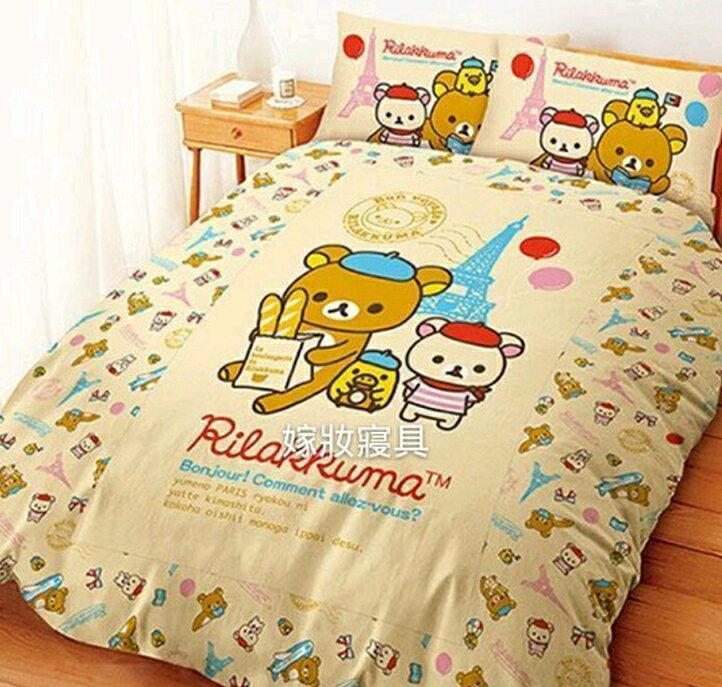 【嫁妝寢具】人氣王-拉拉熊.雙人床包組【床包+枕套*2】5*6.2 台灣製造