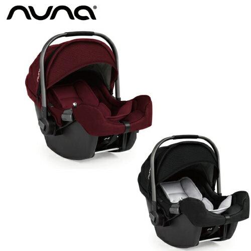 荷蘭 Nuna pipa 提籃/手提汽座(黑色/苺紅)