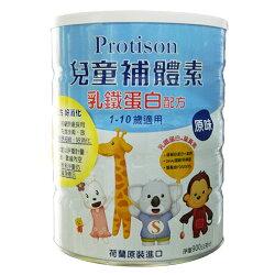 兒童補體素天然口味-新 900g[買6送1]【合康連鎖藥局】