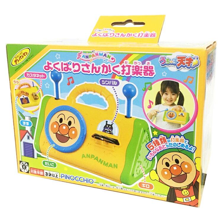 麵包超人 Anpanman 打擊樂器 玩具 音樂玩具 兒童玩具 知育玩具 日本進口正版 311572