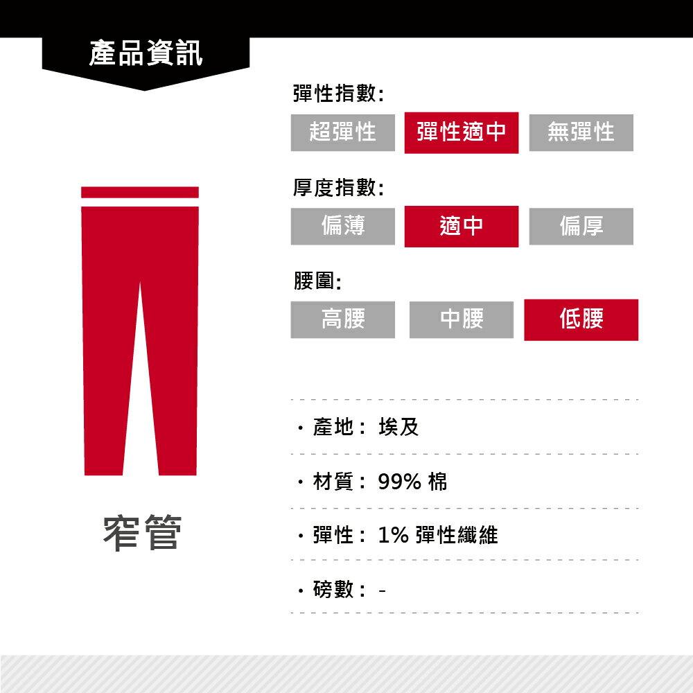 Levis 男款 511 低腰修身窄管牛仔褲  /  黑色基本款  /  彈性布料 2