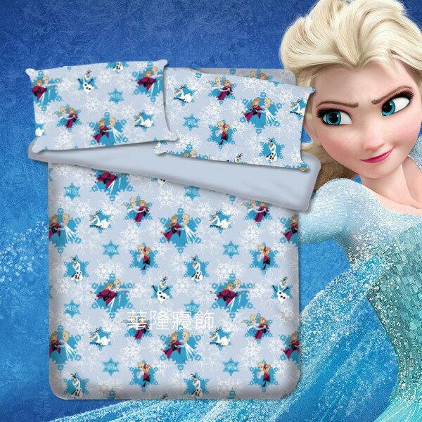 (可超取)單人床包+枕頭套【FROZEN冰雪奇緣】正版DISNEY迪士尼公主授權台灣製MIT ELSA ~華隆寢飾