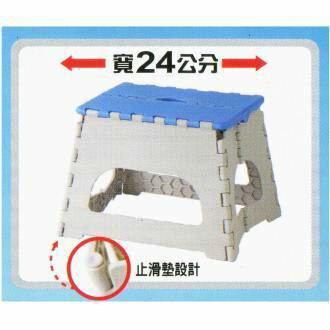 【珍昕】 KEYWAY 小當家止滑摺合椅(L286XW225XH205mm)