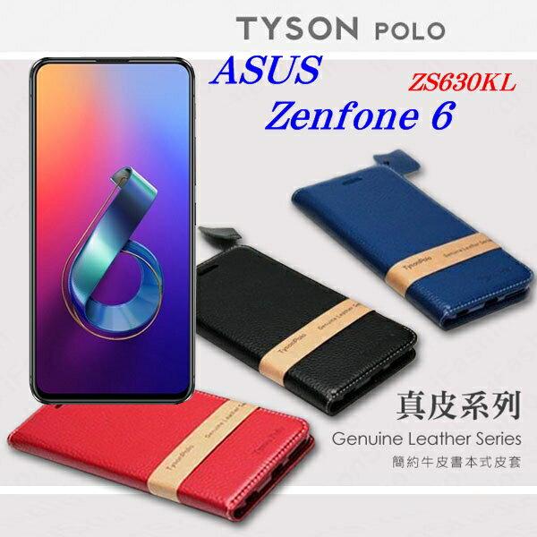 【愛瘋潮】99免運 華碩 ASUS Zenfone 6 (ZS630KL)  頭層牛皮簡約書本皮套 POLO 真皮系列 手機殼