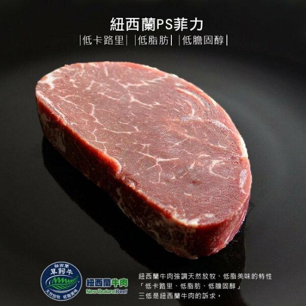 極禾楓肉舖&嚴選菲力