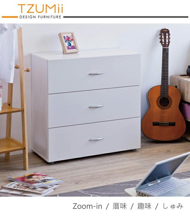 收納/衣櫥/衣物櫃/置物櫃/衣櫃/斗櫃 TZUMii 小騎兵三抽斗櫃-白色