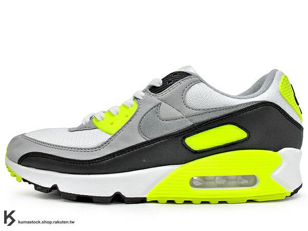2020 經典復刻慢跑鞋 OG 版型 NIKE AIR MAX 90 白灰黑 螢光黃 網布 絨毛面 大氣墊 慢跑鞋 (CD0881-103) 0120 0