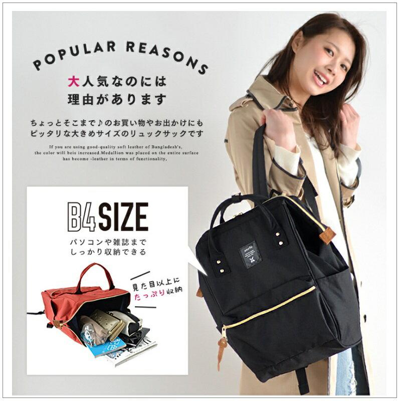 【醉愛·日本】Anello 官方正版 帆布大尺寸後背包 藍/黑色 日本TOP2款 (現貨)