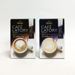 AGF Blendy 濃厚咖啡拿鐵/濃厚皇家奶茶