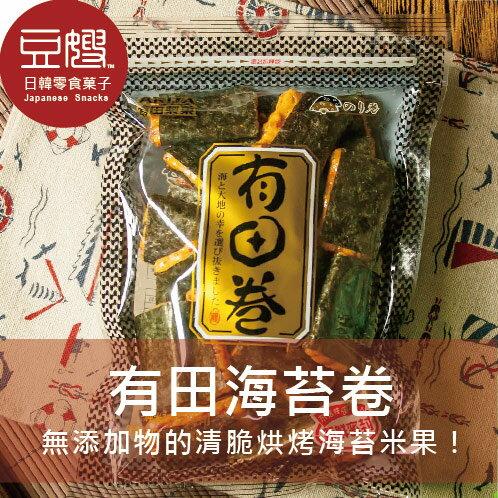 【豆嫂】泰國零食 有田海苔卷