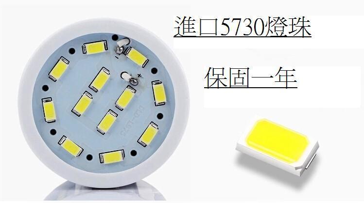40w 暖光LED玉米燈 E27頭 保固一年 省電燈泡 藝術燈 非10W 12W 25W 40W燈泡