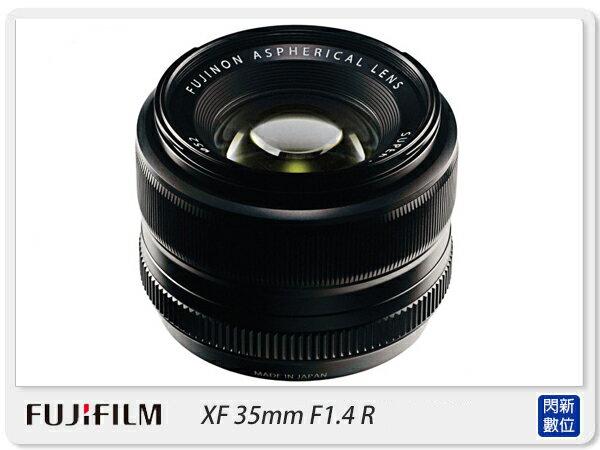 【折價券現折+點數10倍↑送】FUJIFILM 富士 XF 35mm F1.4 R 定焦 標準 人像鏡(公司貨)