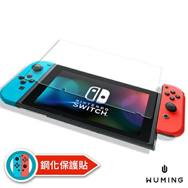 任天堂 Nintendo Switch 螢幕 鋼化 玻璃膜 NS 主機 保護貼 防刮 動物森友會 『無名』 M03117