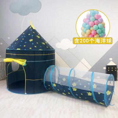 兒童遊戲帳篷 兒童帳篷遊戲屋家用寶寶隧道爬行筒室內小孩海洋球池鑽洞『MY5747』