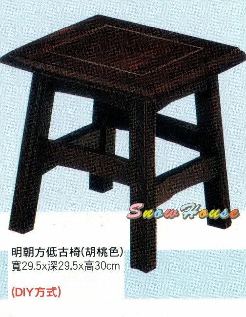 ╭☆雪之屋居家生活館☆╯AA659-05 明朝方低古椅/餐椅(不含桌子)/木製/古色古香