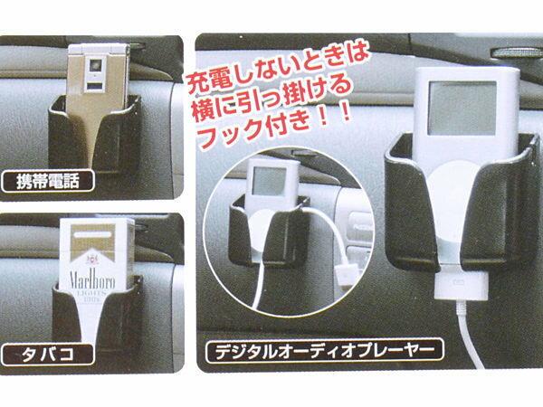 BO雜貨【SV3616】日本製 車用手機充電架 汽車置物架 車用收納架 車用手機架 汽車精品