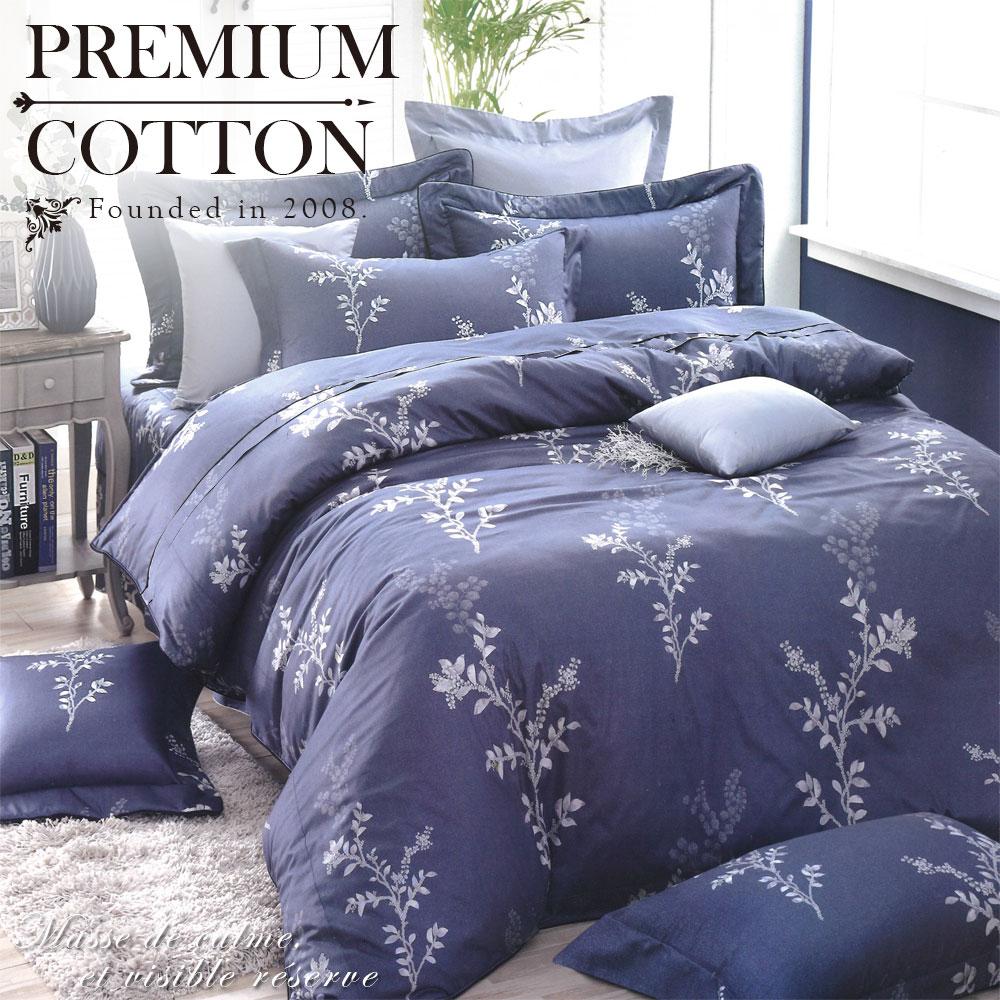 《DUYAN 竹漾》100%精梳棉 雙人/加大六件式床罩組【微醺情】台灣製 雙人 加大 床罩 鋪棉兩用被