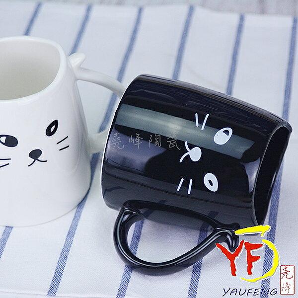 ~馬克杯 簡約黑白貓咪 杯 單入~  贈品 情侶 親子杯  聖誕