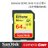 ★最新規 每秒傳輸90MB★SanDisk Extreme SDXC UHS-I U3 64GB 記憶卡 - 限時優惠好康折扣