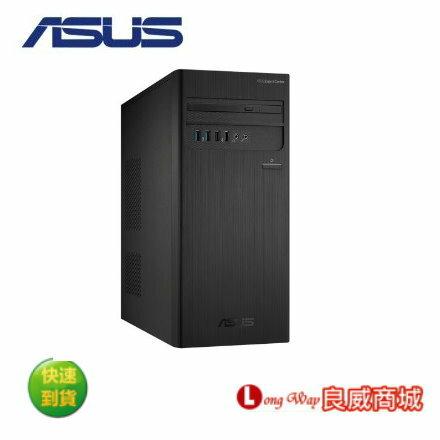 ASUS 華碩 D300TA-510400021R 桌上型電腦 i5-10400/8G/1TB+256G/WIN10 PRO ▲好禮加碼送▼