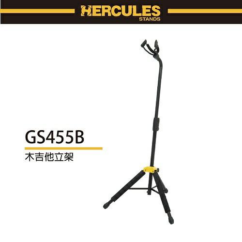 【非凡樂器】HERCULES / GS455B/木吉他立架/AGS重力自鎖設計/公司貨保固