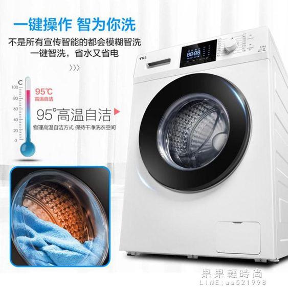 洗衣機 滾筒洗衣機全自動小型8公斤家用變頻大容量8kgNMS 新春鉅惠