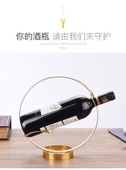 歐式創意紅酒架擺件紅酒架現代簡約酒櫃裝飾品擺件葡萄酒架家用 【熱賣新品】 lx 雙12購物節