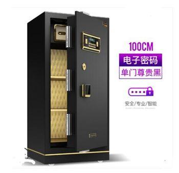 安工保險櫃大型辦公商用單門防盜全鋼指紋密碼保險箱入牆指紋保險箱1米 MKS 雙12購物節