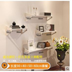 牆上置物架免打孔 臥室裝飾簡易花架壁掛客廳書架電視牆壹字擱板 MKS 雙12購物節