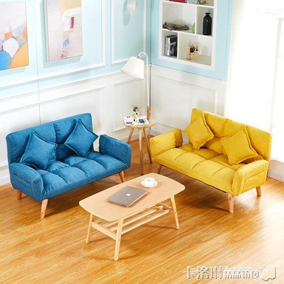 沙發床 免安裝 懶人沙發小戶型沙發床單雙人沙發簡易折疊沙發床榻榻米臥室小沙發 MKS 雙12購物節