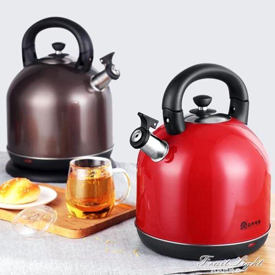 快煮壺 容聲電熱燒水熱水壺家用304不銹鋼大容量煮水器電壺快壺自動斷電 新春鉅惠