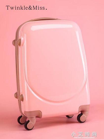 小型行李箱女韓版小清新大學生可愛性少女拉桿學生潮旅行箱密碼 .NMS 雙12購物節