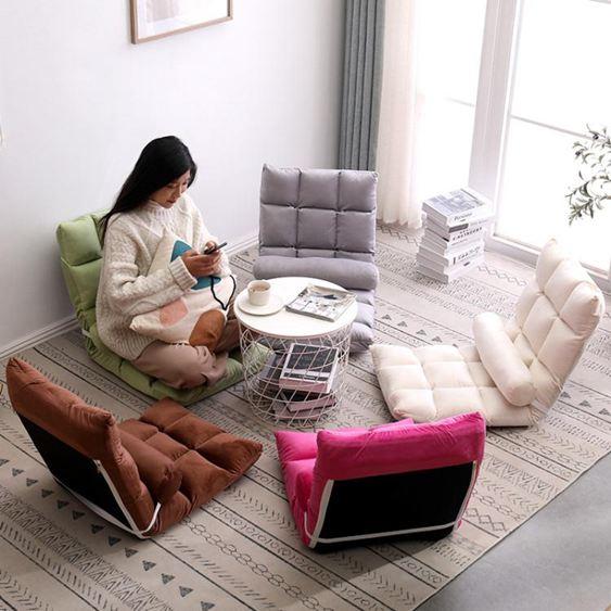 懶人沙發榻榻米床上靠背椅子女生可愛臥室單人飄窗小沙發折疊椅子  CJ 雙12購物節