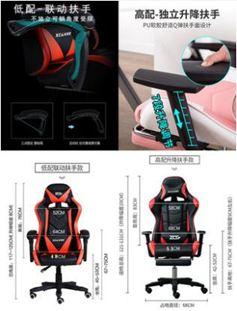 電競椅電腦椅家用可躺辦公椅子現代簡約懶人遊戲座椅學生宿舍轉椅  cj 雙12購物節