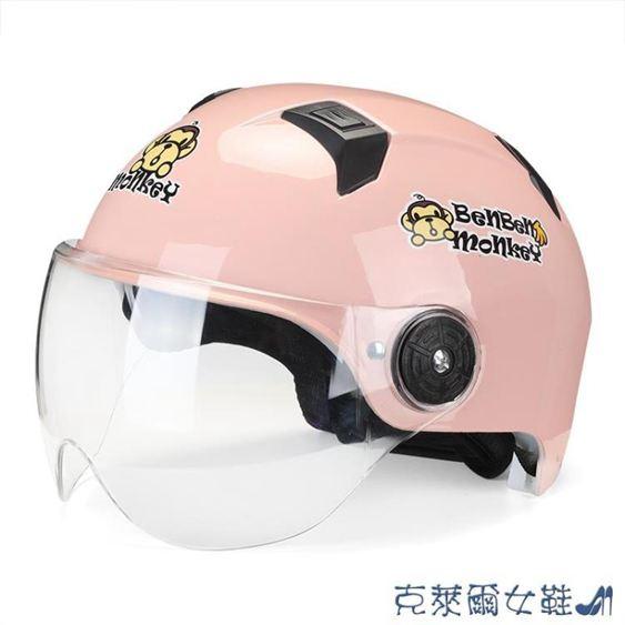 頭盔 永航電動電瓶車頭盔灰男女士夏季防曬四季通用安全帽可愛成人半盔 快速出貨 雙12購物節
