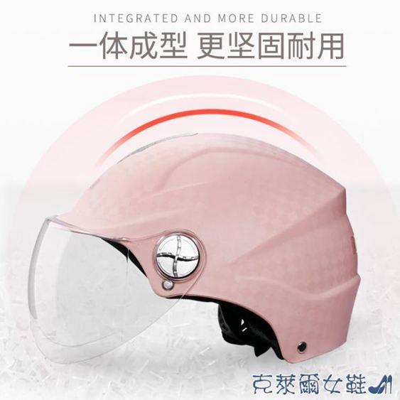 頭盔 CJG電動電瓶車頭盔女士半盔灰男夏季輕便式可愛夏天防曬安全帽 快速出貨 雙12購物節