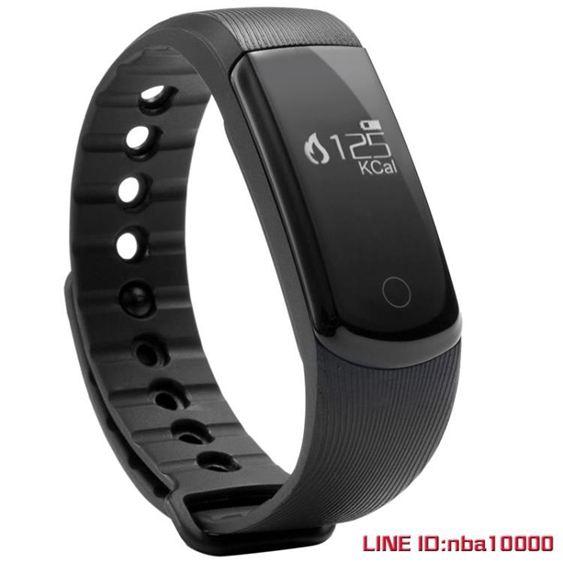 智慧手錶智慧手環商務智慧手環手錶防水監測來電提醒信息顯示 新春鉅惠