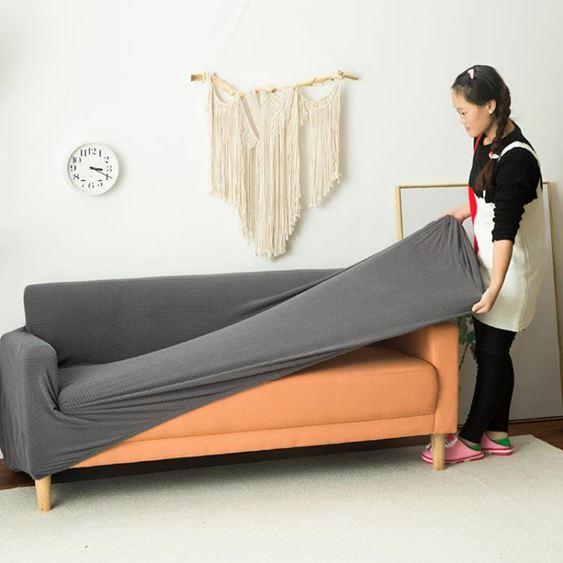 沙發罩 網紅北歐風格彈力布藝懶人沙發套罩 通用 萬能套防貓抓四季通用型 雙12購物節