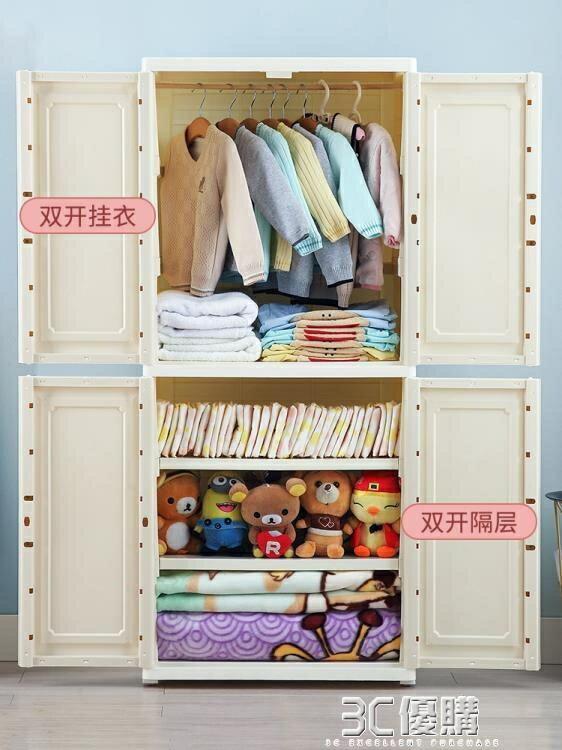 嬰兒童衣櫃塑料抽屜式收納櫃子寶寶儲物櫃簡易小衣櫥整理箱五斗櫃HM 3C優購 雙12購物節